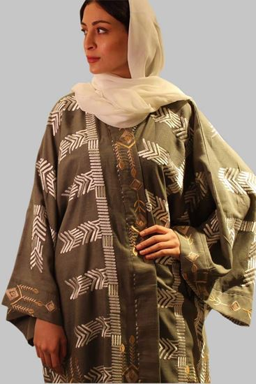 Picture of Abaya # 2200| Darlana