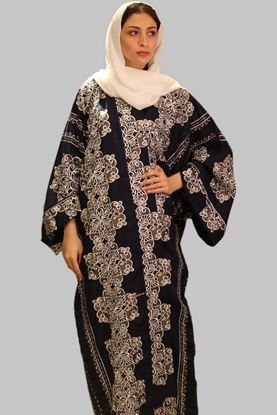Picture of Abaya # 2201| Darlana