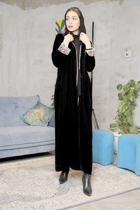 Picture of Abaya # 2203| Darlana